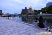 廣島和平紀念公園:DSC_0841.JPG