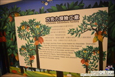 新北市淡水世界巧克力夢公園:DSC_4444.JPG