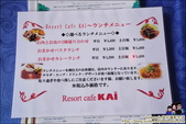 沖繩海景咖啡廳 Resort Cafe KAI:DSC_9103.JPG