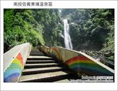 2011.08.13 東埔溫泉、彩虹瀑布吊橋:DSC_0189.JPG