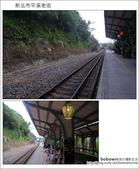 2011.09.18  平溪老街:DSC_3921.JPG