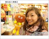 日本東京之旅 Day4 part5 麵包超人專賣店:DSC_0770.JPG