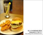 2012.06.02 新北市板橋無敵漢堡:DSC_5912.JPG