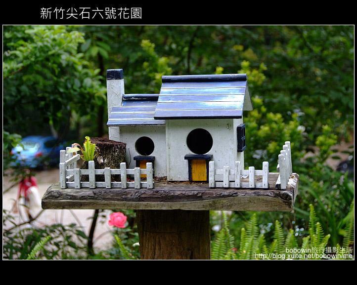 [ 景觀餐廳 ] 新竹尖石六號花園:DSCF0397.JPG