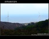 [ 苗栗 ] 後龍好望角-看大風車:DSCF1120.JPG