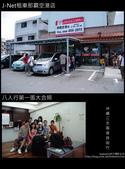 [ 日本 ] 沖繩自由行part1---首里城&輕軌電車:DSCF2611.JPG