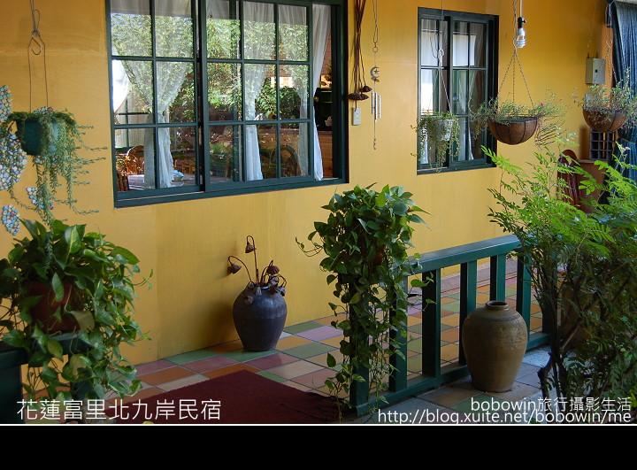 2009.08.23 北九岸民宿:DSC_7929.JPG