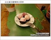 2014.01.26 台北蜜朵麗專業冰淇淋:DSC06000.JPG