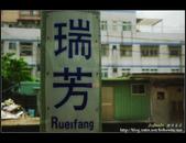 平溪鐵道之旅:image57.jpg
