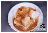 西螺油蔥粿:DSC_4320.JPG