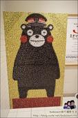 九州熊本車站:DSC07818.JPG