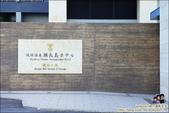 瀨長島飯店:DSC04995.JPG