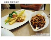 2011.08.27 陶憩食代:DSC_2152.JPG