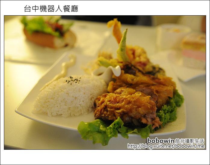 2011.12.12 台中機器人餐廳:DSC_6919.JPG