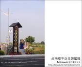 2011.12.17 台南安平正合興蜜餞:DSC_7826.JPG