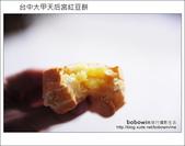 台中大甲鎮瀾宮榕樹下紅豆餅:DSC_5290.JPG