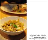 2012.09.05台北內湖 Fani Burger:DSC_5035.JPG