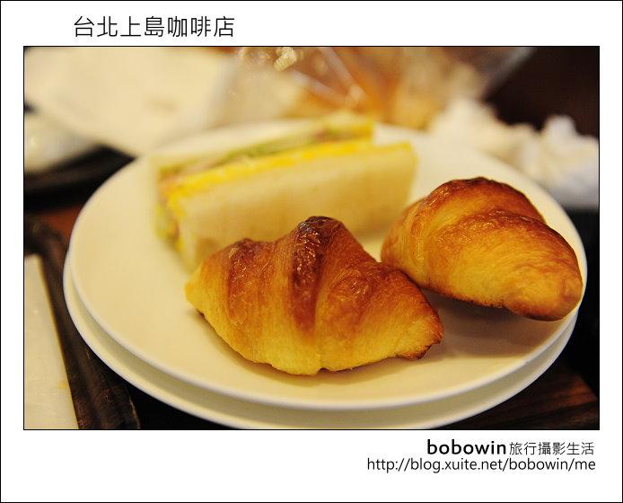 2013.02.24 台北上島咖啡_八德店:DSC_0744.JPG