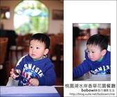 2012.03.31 桃園湖水岸香草花園餐廳:DSC_7867.JPG