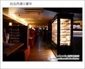 2013.04.15 台北內湖小蒙牛:DSC_4781.JPG