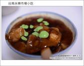 2013.01.26 台南永樂市場小吃:DSC_9651.JPG