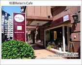 2013.05.25 桃園Relax'n Cafe:DSC_2174.JPG