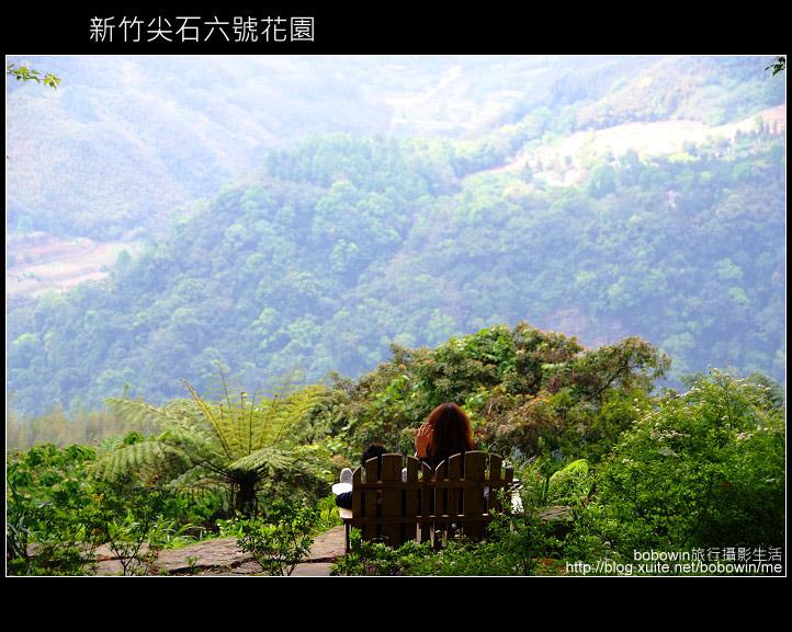 [ 景觀餐廳 ] 新竹尖石六號花園:DSCF0398.JPG