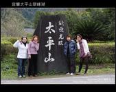 [ 宜蘭 ] 太平山翠峰湖--探索台灣最大高山湖:DSCF5785.JPG