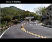 [ 北橫 ] 桃園復興鄉拉拉山森林遊樂區:DSCF7711.JPG