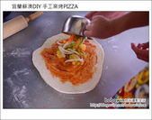 Day2 Part1 宜蘭蘇澳DIY 手工窯烤PIZZA:DSC_5761.JPG