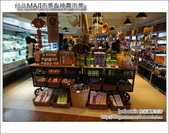 台北MAJI市集&神農市集:DSC05881.JPG