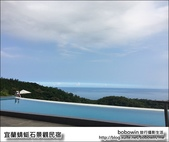 宜蘭頭城蜻蜓石景觀民宿&下午茶:IMG_9633.JPG