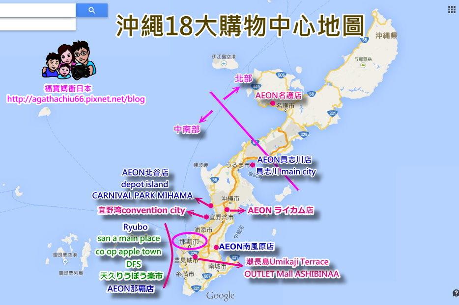 廣島前往宮島交通:1440520032-294891632.jpg