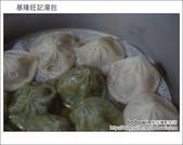 2011.12.01 基隆旺記湯包:DSCF4920.JPG