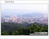 2012.05.06 汐止大尖山:DSC_2502.JPG