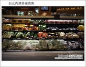 2012.05.01 台北內湖美福食集:DSC01272.JPG