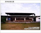 2013.01.27 屏東福灣莊園:DSC_1133.JPG