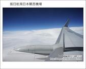 Day1 Part1 搭日航飛日本關西機場:DSC04618.JPG