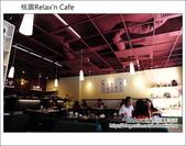 2013.05.25 桃園Relax'n Cafe:DSC_2177.JPG