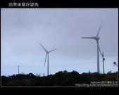 [ 苗栗 ] 後龍好望角-看大風車:DSCF1121.JPG