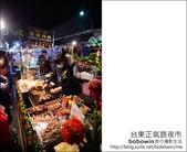 2013.01.26 台東正氣路夜市:DSC_9934.JPG