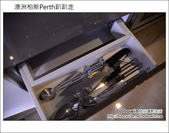 Fraser Suites Perth:DSC_0108.JPG