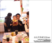 台北天母JB'S Diner:DSC_6937.JPG