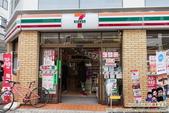日本7-11退稅:DSC_0579.JPG