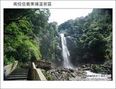 2011.08.13 東埔溫泉、彩虹瀑布吊橋:DSC_0192.JPG