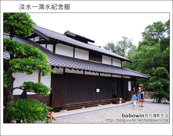 2011.10.30 淡水一滴水紀念館:DSC_1003.JPG