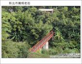 2011.09.18  菁桐老街:DSC_3994.JPG