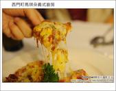 2011.10.10 西門町馬琪朵義式廚房:DSC_7817.JPG