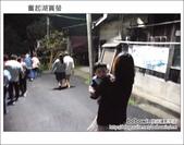 2011.05.14 奮起湖賞螢火蟲:DSC_8124.JPG