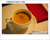 2011.10.16 宜蘭羅東哲屋義大利麵:DSC_8621.JPG